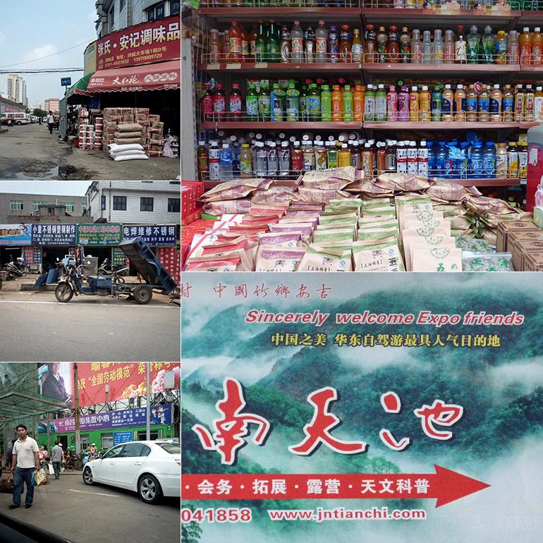09-china-typography