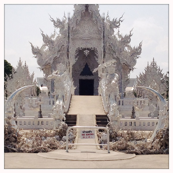 The White Temple - ingang